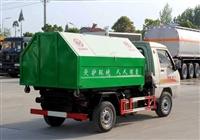 凯马勾臂式垃圾车参数配置及厂家价格介绍