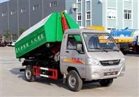 福田驭菱车厢可卸式垃圾车配置参数与厂家价格介绍