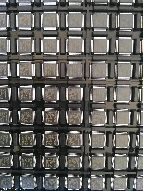 回收工厂电子