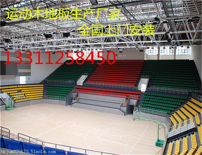 室内篮球地板价格 专用篮球地板厂家