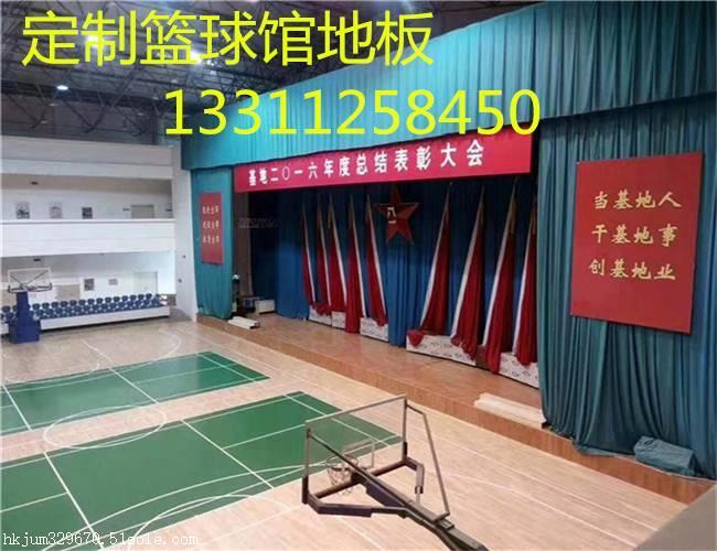 羽毛球地板厂家 羽毛球地板结构