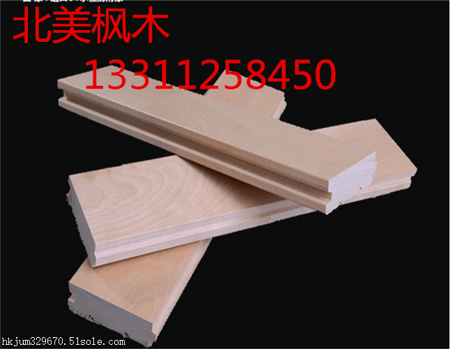 枫木运动地板价格 枫木运动地板保养价格