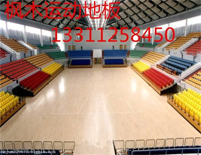 室内篮球地板厂家 室内篮球地板价格