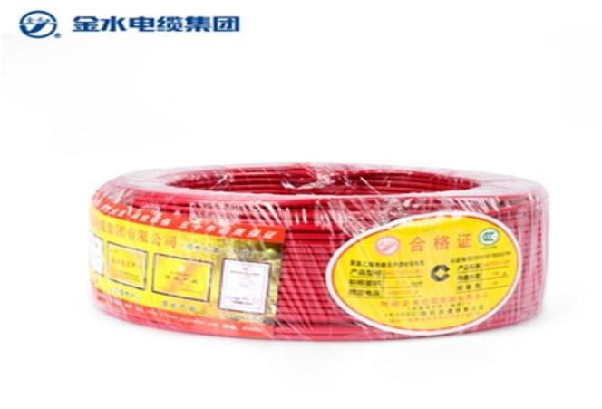 河南金水电线电缆