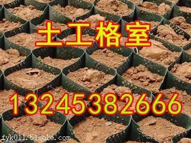 衢州土工格栅生产厂家-有限公司、欢迎您