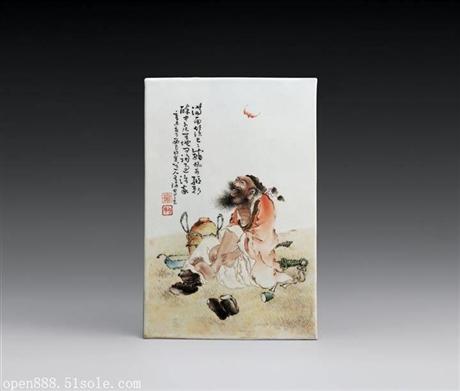 王琦瓷板画价格鉴定拍卖成交记录