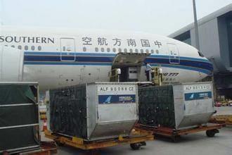 空运D义乌到广州空运专线Q道勤特快专线2小时达