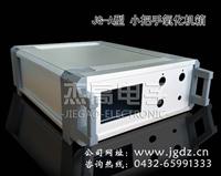 供应高档氧化机箱 铝合金外壳 仪器仪表箱
