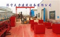 防撞护栏市场桥梁钢模板分类厂家