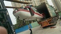 广州白云机场进口泰国燕窝海关关税费用需要多少