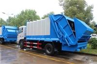 东风天锦压缩式垃圾车厂家价格及配置参数介绍
