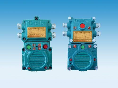 矿用隔爆兼本安型声光信号器