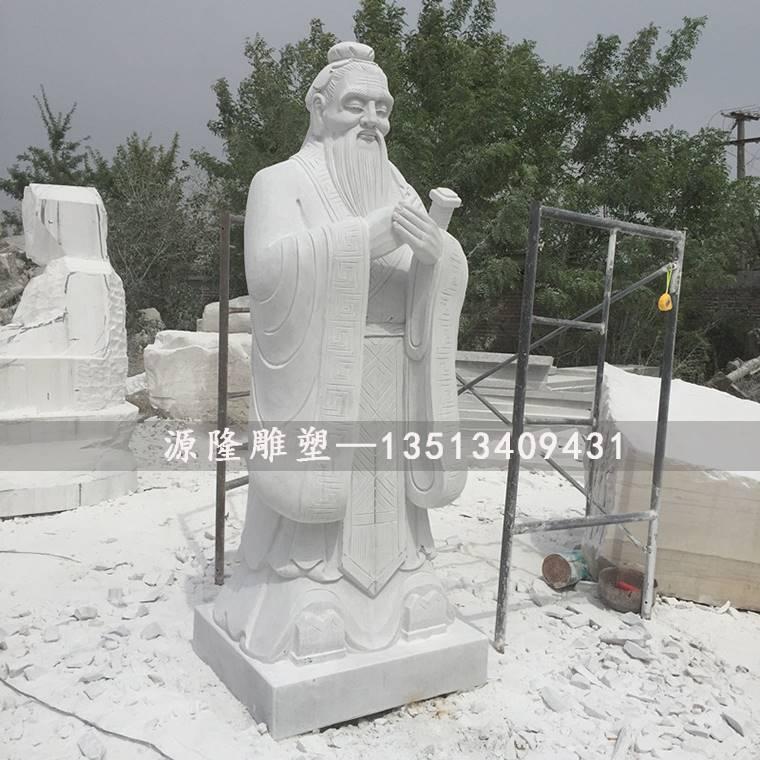 石雕孔子价格 孔子雕刻 校园孔子名人雕塑
