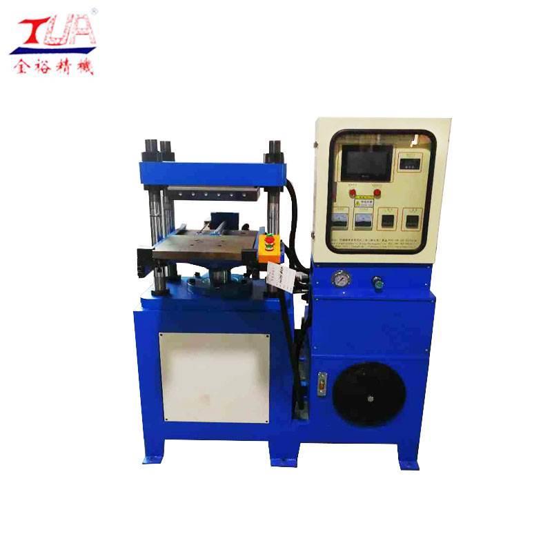 供应硅胶硫化机 小型平板硫化机 东莞四柱油压机厂家直销