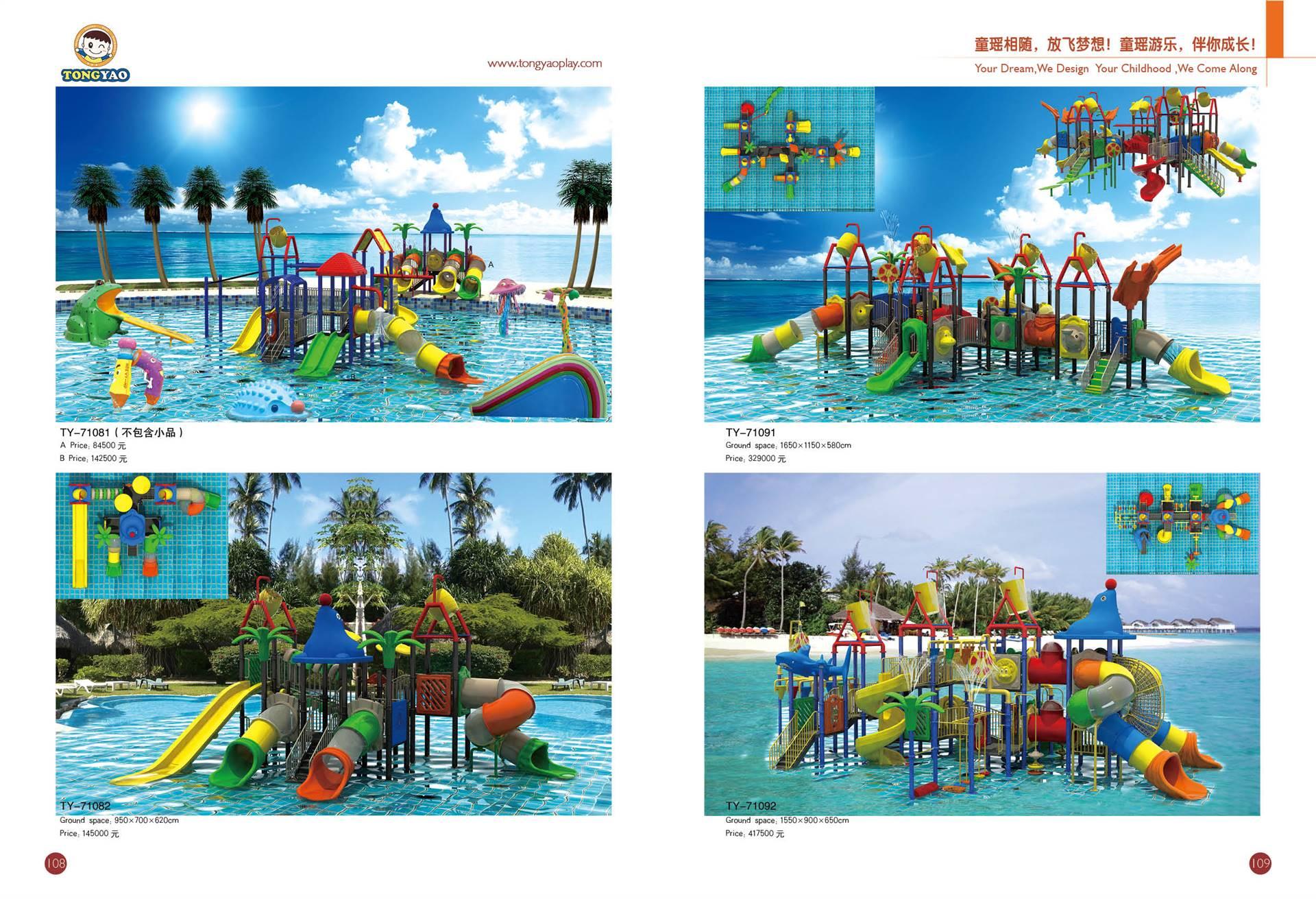 淘气堡,儿童组合滑梯,水上乐园,户外健身器材,蹦床,拓展攀爬