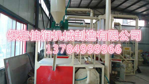 菏泽卖pe塑料磨粉机*节能塑料磨粉机价格