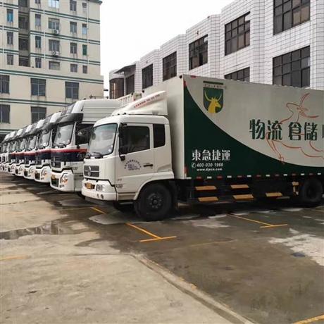 东莞樟木头到辽宁沈阳物流货运专线长途搬家整车零担