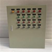风柜控制箱  自动控制柜 中央空调电箱批量定制