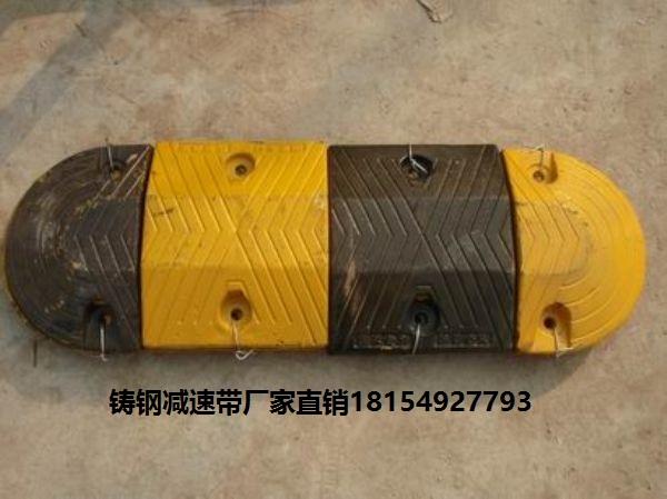 新疆阿克苏市场批发铸钢减速带5公分高度