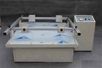 广州模拟运输振动试验台 性价比高 特价批发