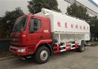15吨散装饲料运输车多少钱柳汽乘龙15吨散装饲料运输车厂家价格