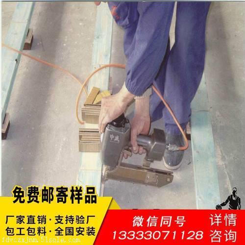篮球木地板怎样翻新 篮球木地板价格划分