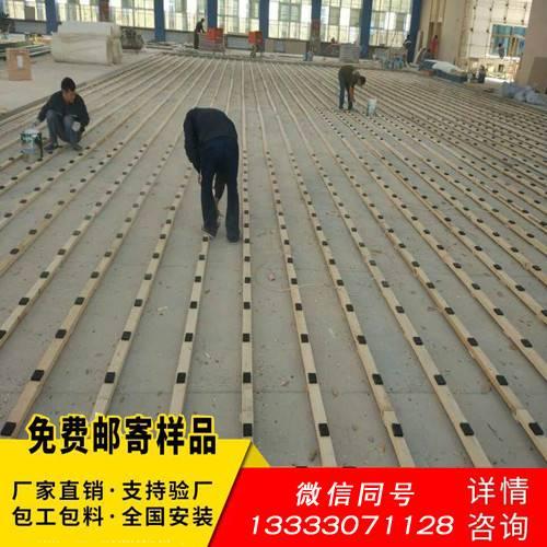 体育馆木地板施工方案 篮球木地板全新报价
