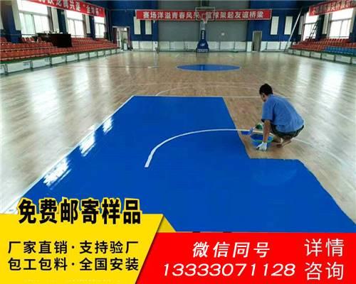 体育馆木地板报价  室内篮球馆木地板厂家施工