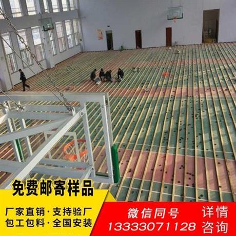体育馆木地板报价单  24mm枫木篮球木地板安装