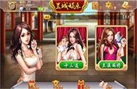 游戏开发公司推荐手机棋牌游戏代理