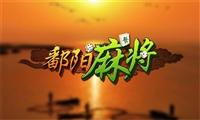 长春手机棋牌游戏开发公司文化传承