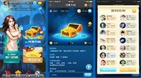 手机棋牌游戏开发与网游开发对比