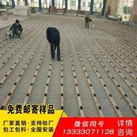 24mm厚体育馆木地板规格尺寸  现货库存安装