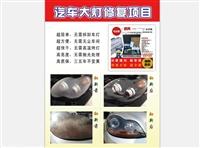 大燈修復工具圖片-速亮汽車服務物超所值的大燈修復工具出售