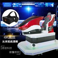 VR设备厂家 VR9D 动感赛车 虚拟现实技术设备