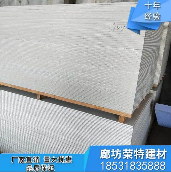 新型建筑材料-防爆墙价格