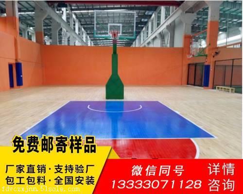 篮球木地板关键技术决定安装质量
