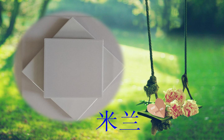 众光耐酸砖防腐蚀耐酸碱瓷砖
