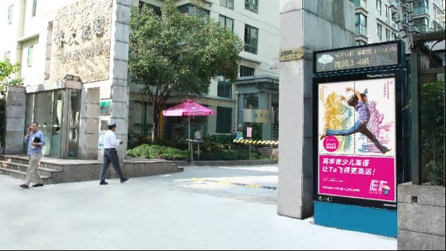 小区灯箱海报广告哪家公司更靠谱媒力中国