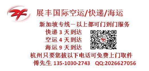 杭州海运到美国丨杭州到美国海运丨海运散货价格双清包税