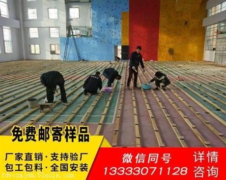 厂家直销室内篮球枫桦木地板报价 实木运动木地板施工