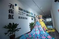 上海孔雀城嘉善项目配套完善 给您带来您想象不到的精彩