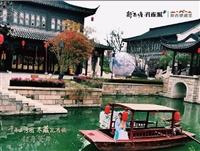 上海孔雀城你知道吗 真的很好