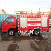 山東消防車多少錢一輛