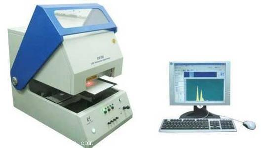 日本光谱仪运输到中国上海代理清关服务公司