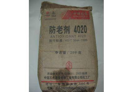 高价回收橡胶助剂
