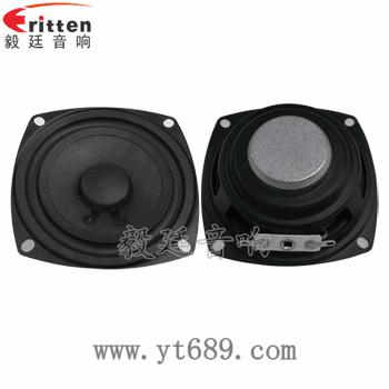 供应3寸78mm中低音稀土高强磁20芯蓝牙音响喇叭