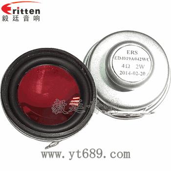 eritten供应1.5寸(40mm)全频蓝牙音箱喇叭