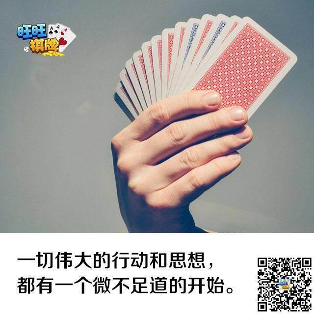 微赢棋牌代理多少钱