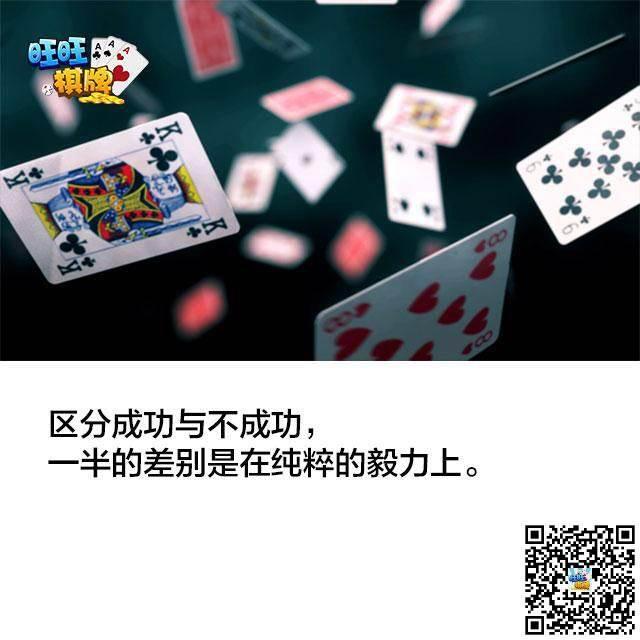 微信棋牌代理加盟